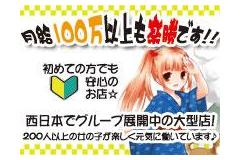 アップルティ宮崎店 PR画像