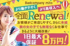 BADCOMPANY水戸店 PR画像