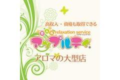 アップルティ熊本店 PR画像