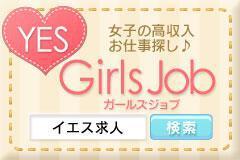 イエスグループ福岡 PR画像
