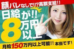 プロフィール京都店 PR画像
