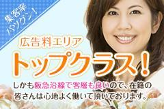 熟女総本店 PR画像